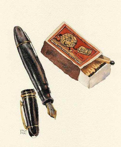 1774.jpg - イラストレーター大崎吉之の絵 | LOVELOG