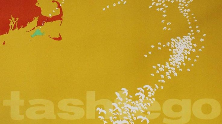 Old Tashtego posters awaken fond memories of the beloved Edgartown home furnishing store