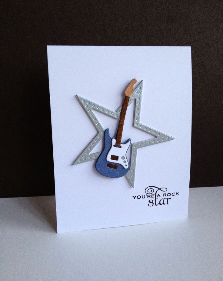 Рок звезда открытки