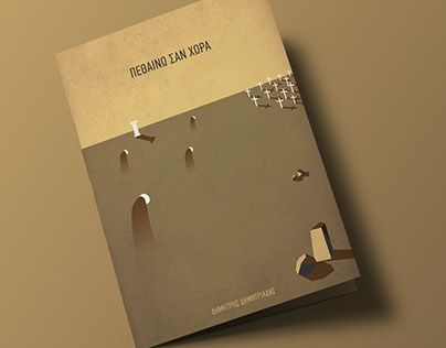 "Check out new work on my @Behance portfolio: ""Book Brochure - Πεθαίνω σαν Χώρα"" http://be.net/gallery/43943507/Book-Brochure-"
