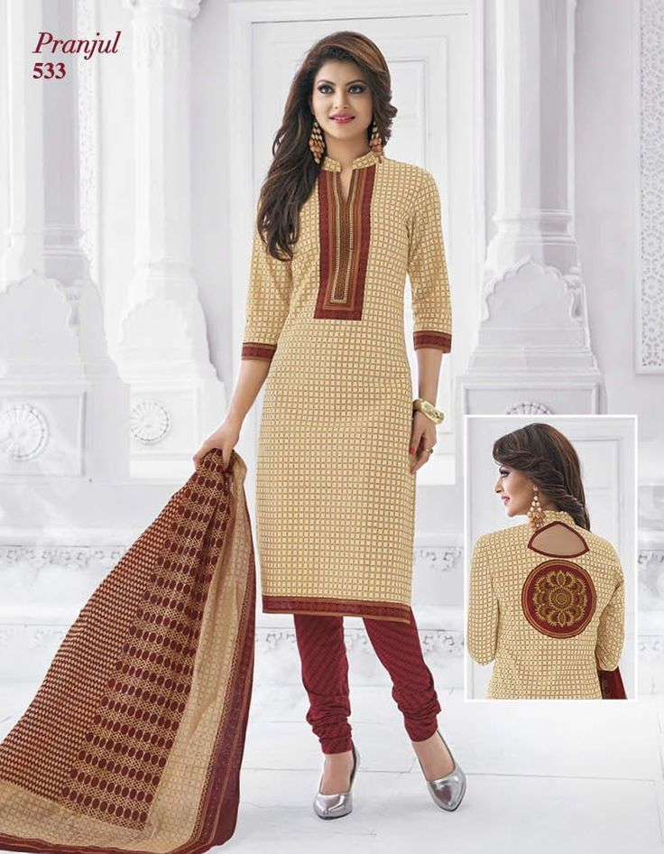 Buy7 This Salwar Kameez http://gunjfashion.com/