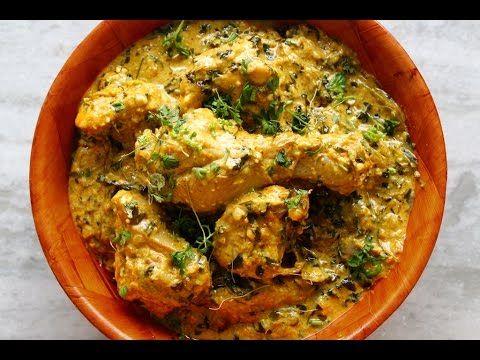 Kasuri methi chicken curry with rich gravy - Foodvedam