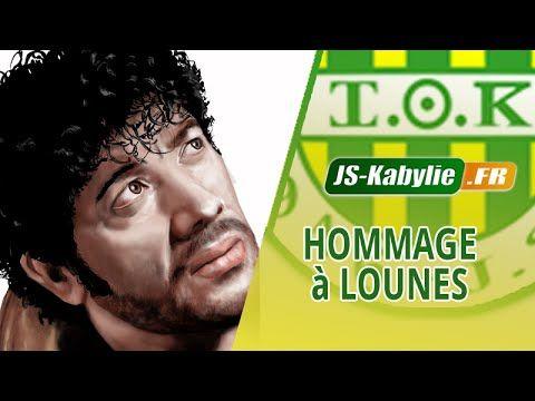 Hommage à Matoub Lounès ● JSK ● JS Kabylie ● شبيبة القبائل
