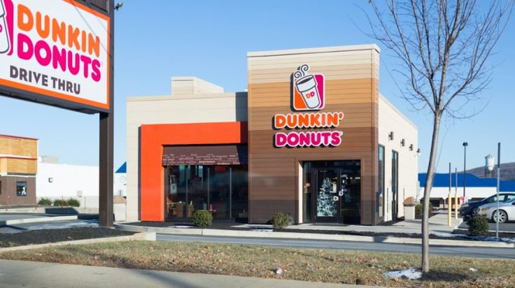 What Dunkin' Donuts Can Teach Small Businesses About Creating Incentives for Mobile App / smallbiztrends.com