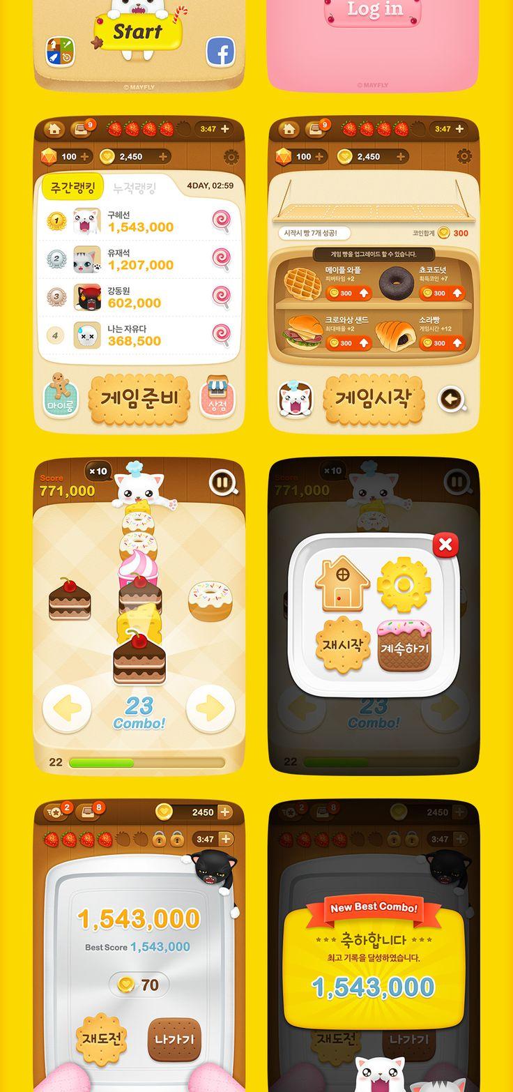 FhangFhang App.