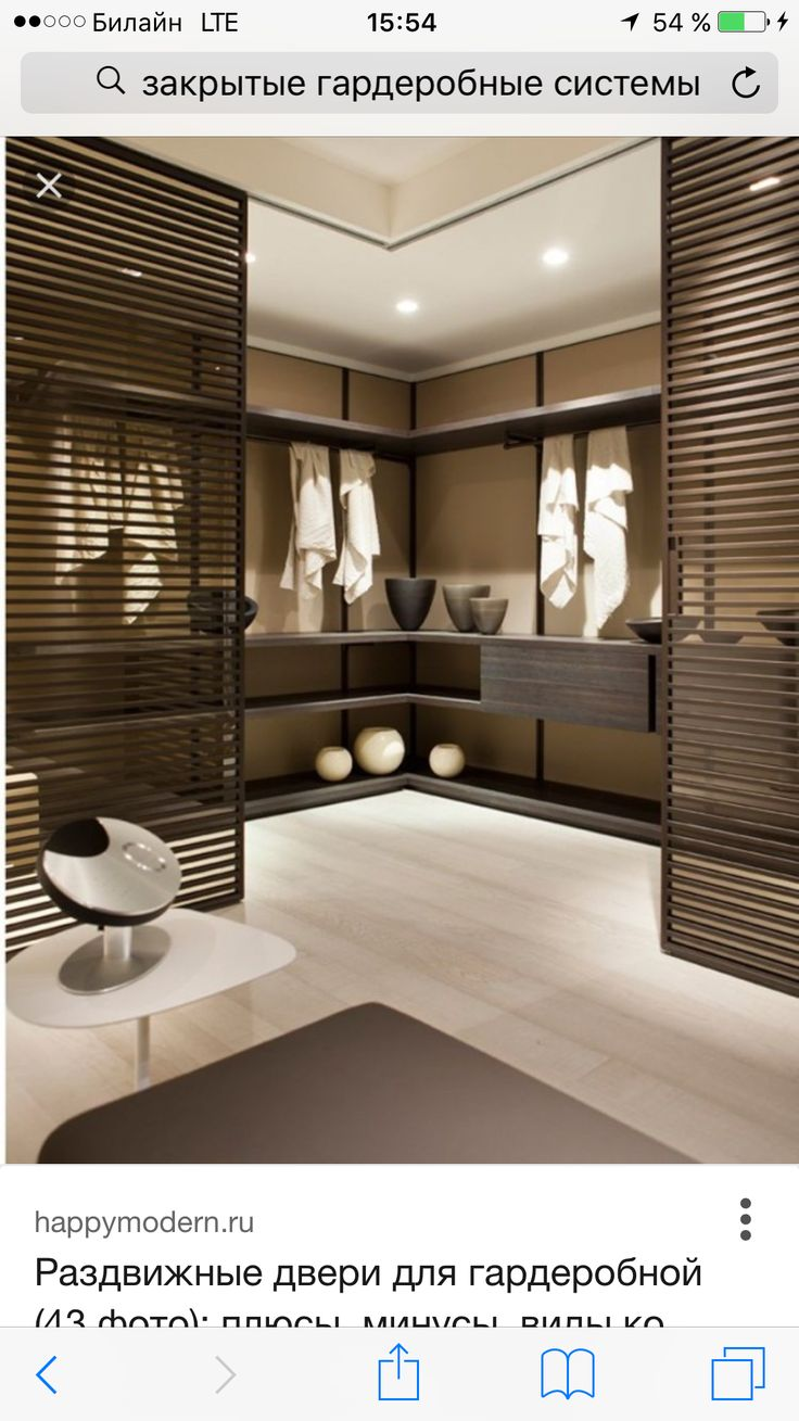 Modern Closet Design - Conventional closets with a few shelves are distant  past. Walk in closets are now very popular and more and more people are  opting