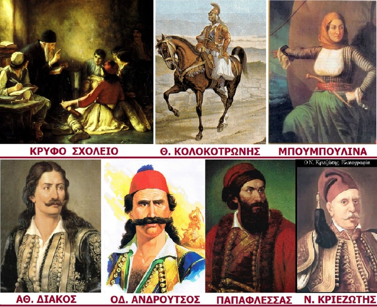 "The great Heroes of the 1821 Greek revolution, (except nowadays most eminent historians agree that the ""Secret School, didn't really exhist)"
