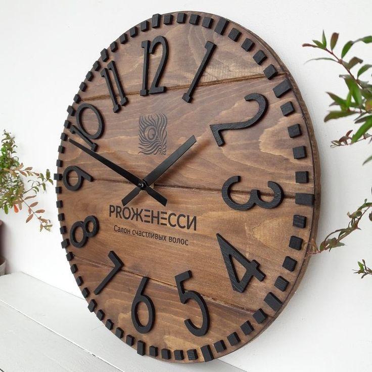 "41 отметок «Нравится», 7 комментариев — Rustic Wall Clock to order (@_yuliya_ershova_) в Instagram: «Часики для салона счастливых волос ""Проженесси"" __________ Wall clock to order. Personalized.…»"