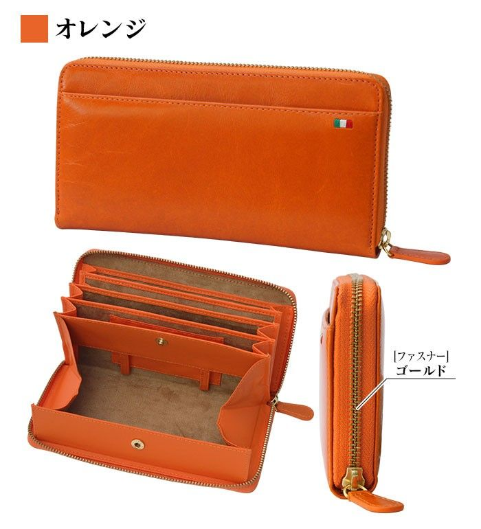 quality design a5eac 61956 長財布 メンズ 本革 レザー 革 大容量 コインスルー ラウンド ...