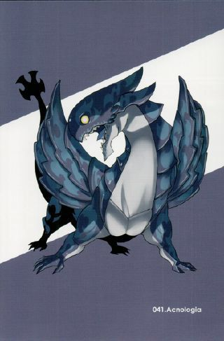 makes it look like hes cute and not competly deadly and probably the reason humans go extinct