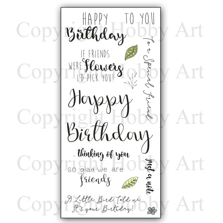 Greetings for Friends DL stamp set. A selection of modern greetings to use as main image or as a finishing touch to any card. Includes greetings to cover a variety of Occassions. 14 clear stamps. Launched January 2017