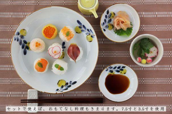 色絵レモンの木 浅鉢・深皿 (九谷青窯・米満麻子) | 深皿・ボウル・蕎麦猪口 | cotogoto
