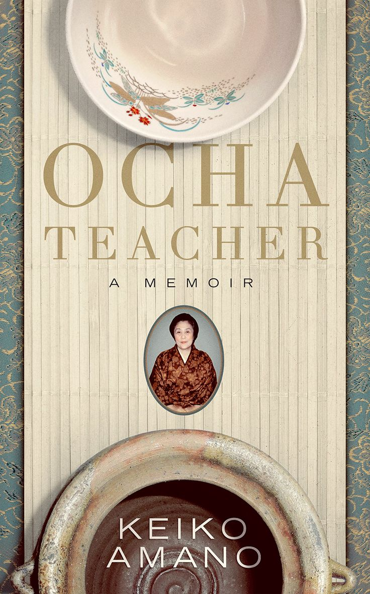 9 best books judged by their covers images on pinterest fiction amazon ocha teacher a memoir ebook keiko amano kindle store fandeluxe Images