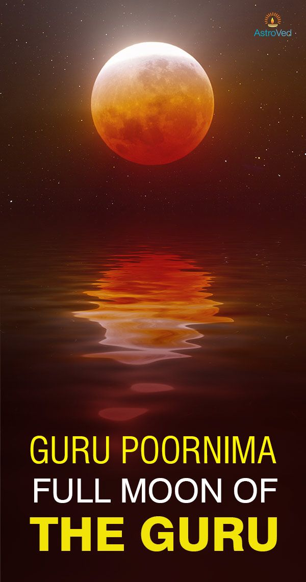 During the day of the enhanced Full Moon of the #Guru, your life will change for the better in terms of quality. Be receptive and grateful. www.astroved.com/guru_purnima.aspx