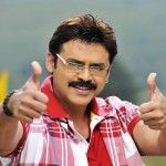 Daggubati Venkatesh Upcoming New Movies 2014