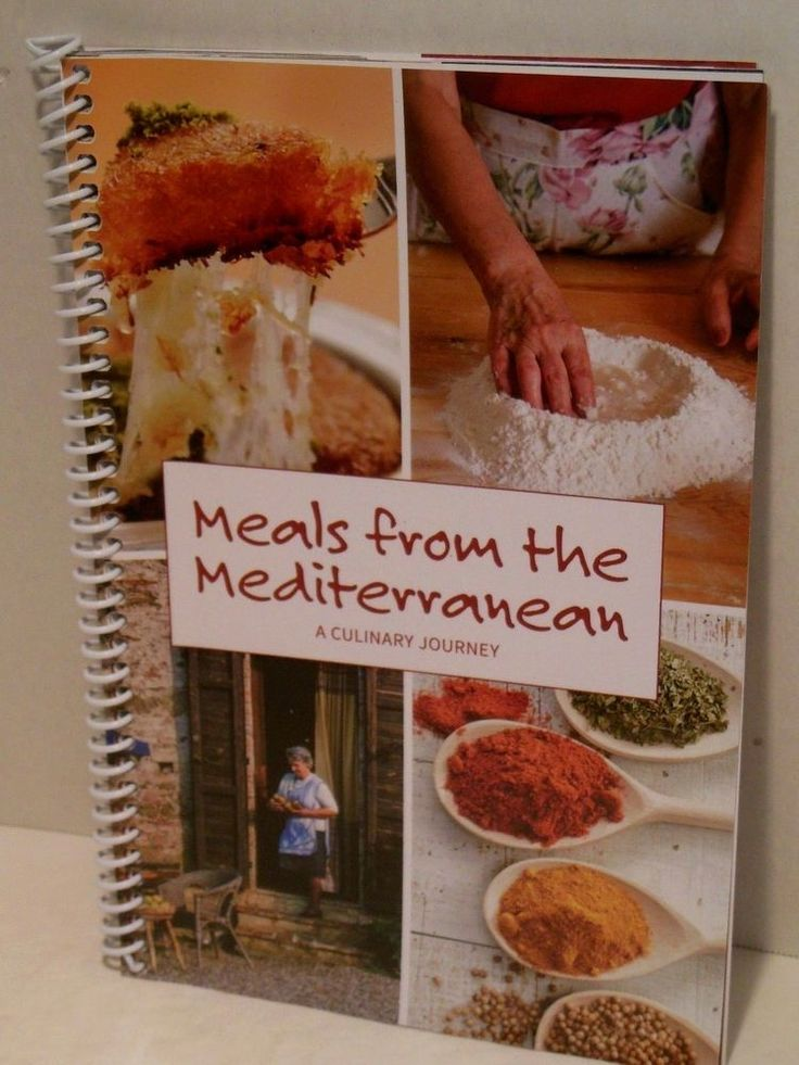 Meals From the Mediterranean Cookbook Culinary Journey Croatia Greece Turkey