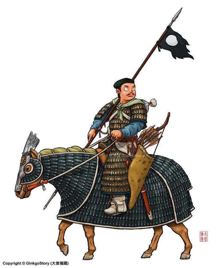 Heavy Cavalryman of the Jin Dynasty (12 Century AD), Ginkgo Story on ArtStation at https://www.artstation.com/artwork/E08d4