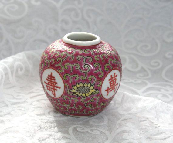 Vintage Miniature Asian Vase Miniature Red by HuldasTreasures