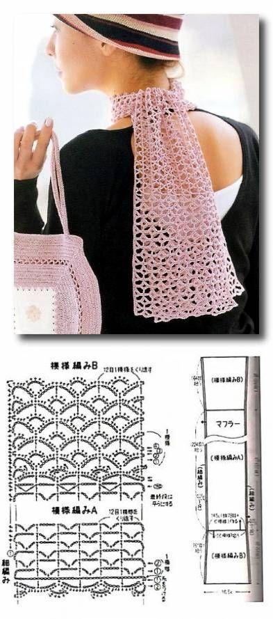 Ажурный вязаный крючком шарф. Схема вязания. - Схемы вязания шапок и шарфов…