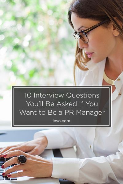 interview questions to ask a professional
