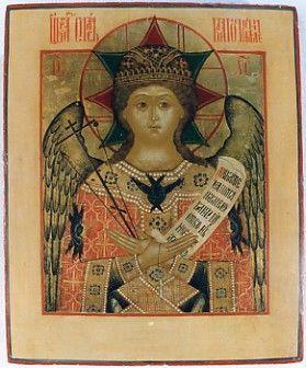 """Il """"Salvatore del Beato Silenzio"""" è il Cristo prima della sua venuta tra gli uomini. È l'unica immagine di Cristo in cui nell'aureola, invece della croce, è presente una stella a otto punte, fatta da due quadrati, uno dei quali simboleggia la divinità del Signore, l'altro il buio dell'impenetrabilità della Divinità. Il Salvatore è raffigurato sotto forma di un angelo."""