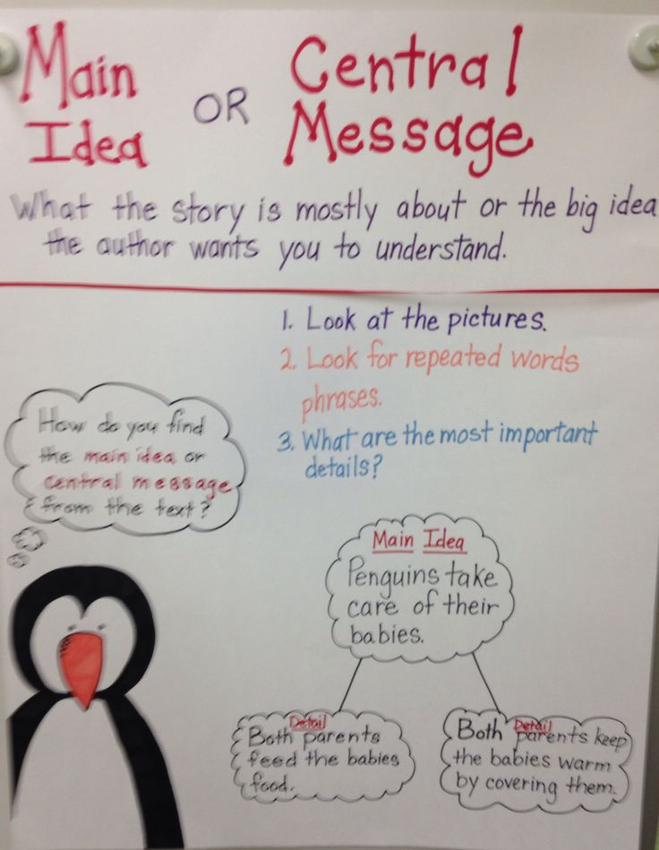 the central idea In this lesson you will learn how to determine the central idea of a text by analyzing the subject's accomplishments.