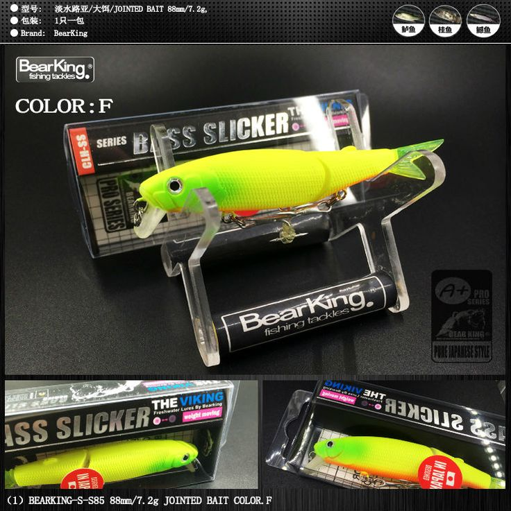 Retail 2016 good fishing lures minnow,quality professional baits 8.8cm/7.2g,bearking hot model crankbaits penceil bait popper ** Clicking on the image will lead you to find similar product