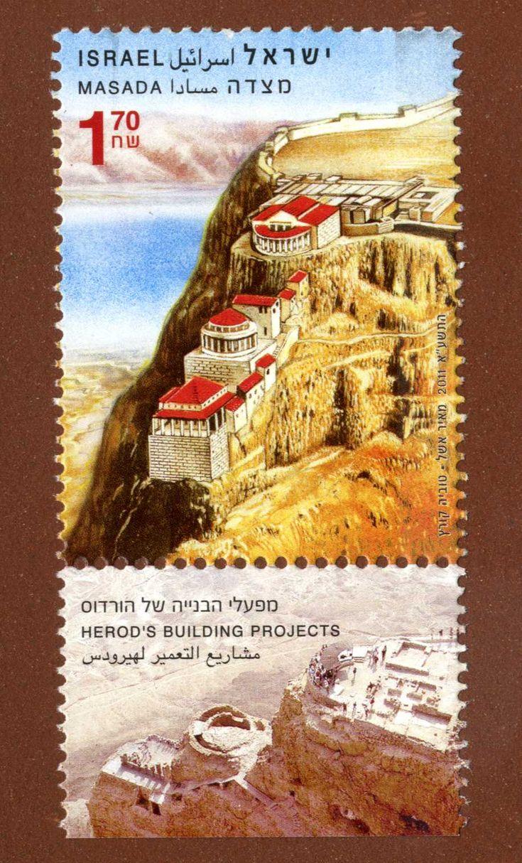 Masada. Israel, 2011.