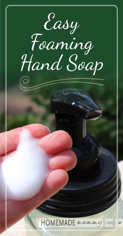 Easy Homemade Foaming Hand Soap | www.homemademommy.net
