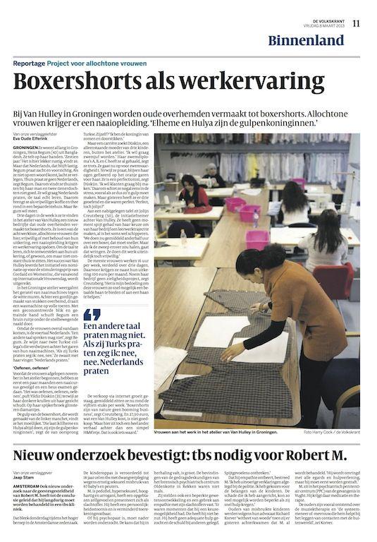 Article in Dutch newspaper #volkskrant #media 08/03/2013