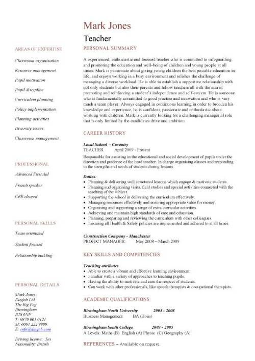 Teacher CV template, lessons, pupils, teaching job, school, coursework