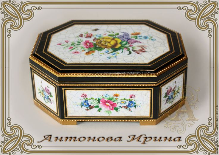 "Shkatulka- ""Bouquet"" Housing manual raboty.Antonova Irina.Yarmarka Masters."
