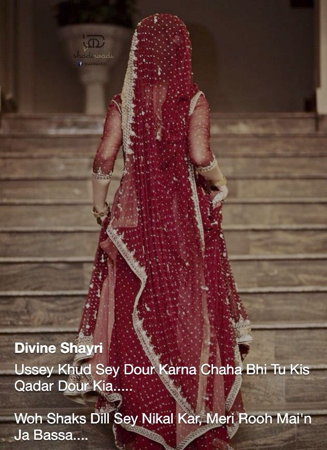 wwwfacebookcomDivineShayri 96 best Divine Shayari images on
