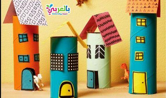 اعمال فنية للأطفال من رول المناديل صنع العاب من الكرتون Paper Roll Crafts Toilet Paper Roll Crafts Toilet Paper Crafts