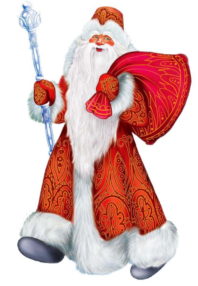 Дед мороз на картинки, открытка