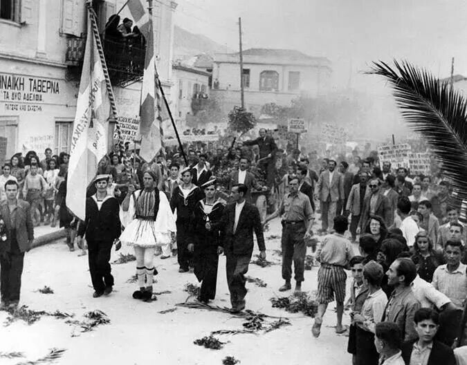 The liberation of Athens WWII
