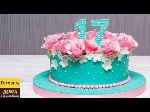 HOT CAKE TRENDS 2016! Buttercream Aster Flower Wreath cake - How to make by Olga Zaytseva - YouTube