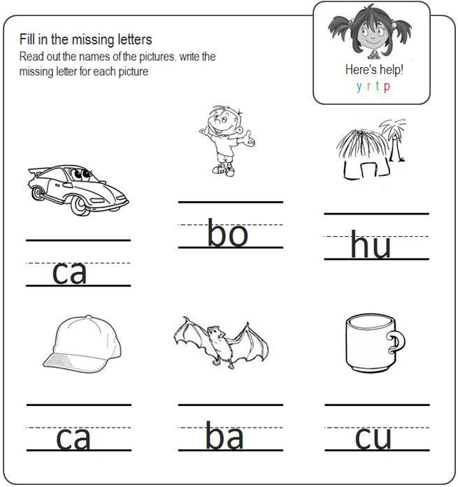 Final Sound Worksheets Kindergarten