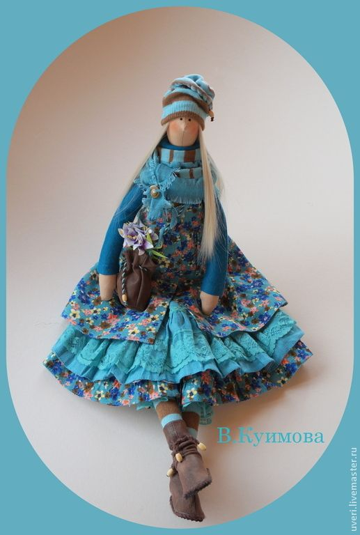 """Купить Кукла """"Иринка-Бирюзинка"""" - тёмно-бирюзовый, тильда кукла, авторская кукла, кукла в подарок"""