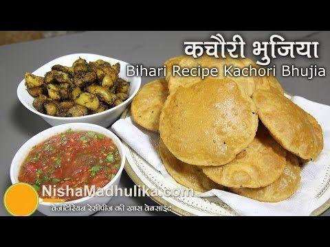 Aaloo Bhujia With Kachori Recipe - Bihari Recipe Kachori Bhujiya - YouTube