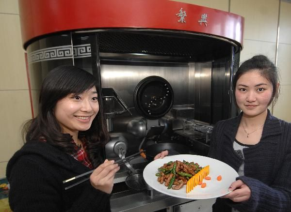 Automatic cooking robot can cook over 600 kinds of dishes - Technology News - SINA English