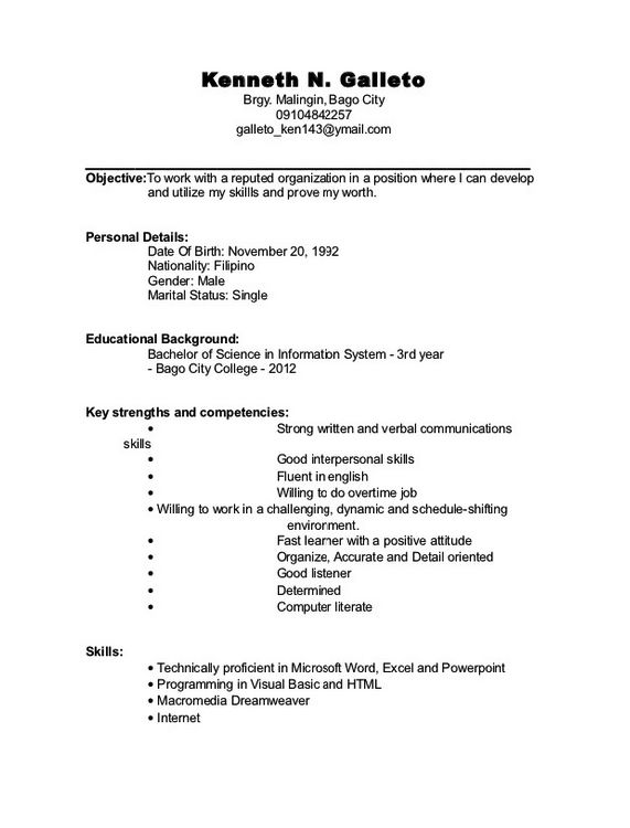 example resume for high school students for college applications - resume for a student
