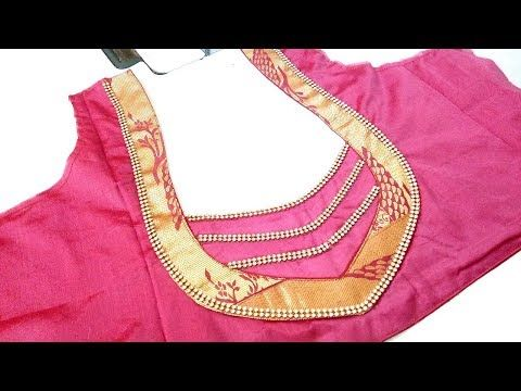 914f25ee25 simple and easy blouse back neck designe cutting and stitching at home -  YouTube