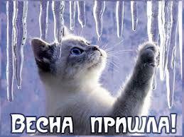 "Журнал ""На волне Успеха"": ГОРОСКОП НА МАРТ 2016 ГОДА"