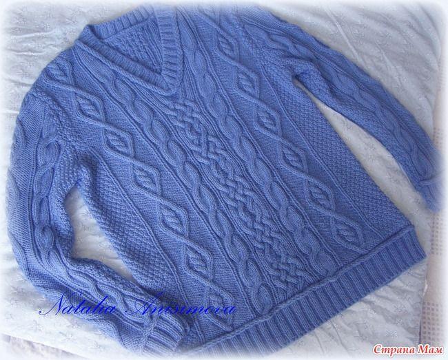«Принц Серебряный - мужской пуловер со снудом от D&G в моем исполнении» - Вязание - Страна Мам