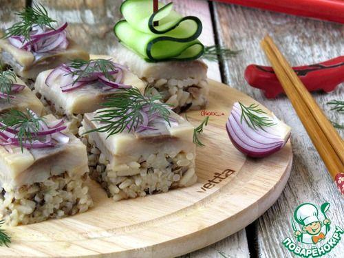 """Праздничная закуска """"А-ля суши"""" - кулинарный рецепт"""