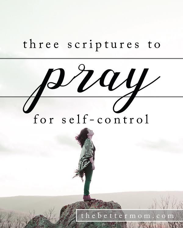 As moms, we are under constant pressure and its easy to lose it.When we find ourselves in that place, we need help to guide our hearts to God's truth. Here are three scriptures to help you grow in love for Him, others and even yourself.
