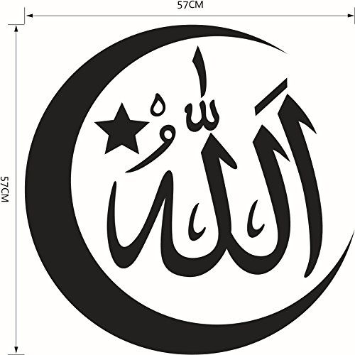 DIY Removable Islamic Muslim Culture Surah Arabic Bismillah Allah Vinyl Wall StickersDecals Quran Quotes Calligraphy as Home Mural Art Decorator 94175757cm * You can find more details by visiting the image link.