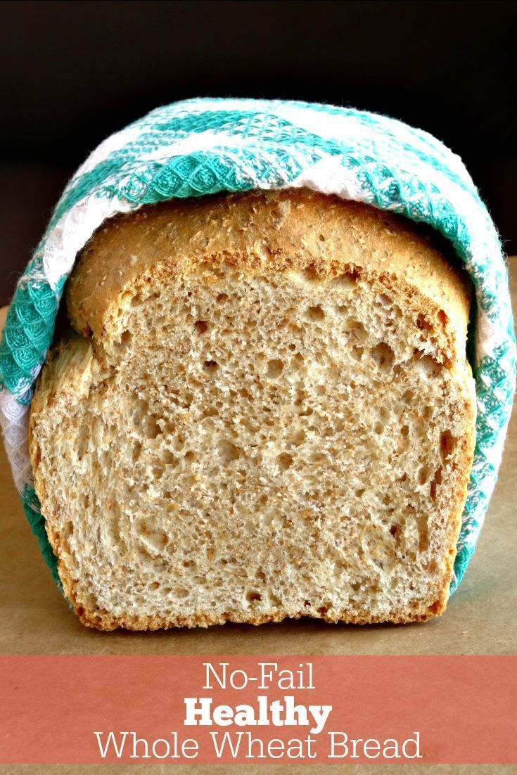 No-Fail Healthy Whole Wheat Bread Recipe | With this easy homemade bread recipe, you'll never buy store-bought bread again! Making your own bread is so much easier than you think and means you know exactly what you're eating. There are no chemicals or nasties in this recipe!
