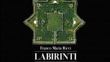 foto di un giardino labirinto